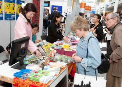 2009.fair15
